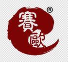 赛欧饰家logo
