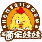 圣奇乐娃娃logo