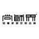 尚饰界家居logo