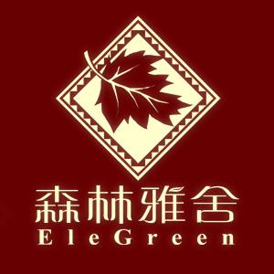 森林雅舍化妆品logo