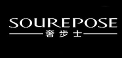 奢步士logo