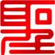 圣大陶瓷logo