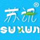 苏讯logo