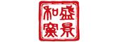 盛景和窑logo