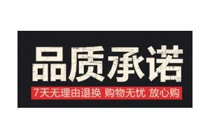 史太白logo
