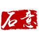 石意珠宝logo