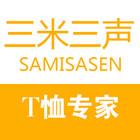 三米三声logo