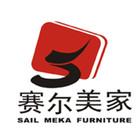 赛尔美家logo