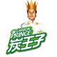 三山炭业logo