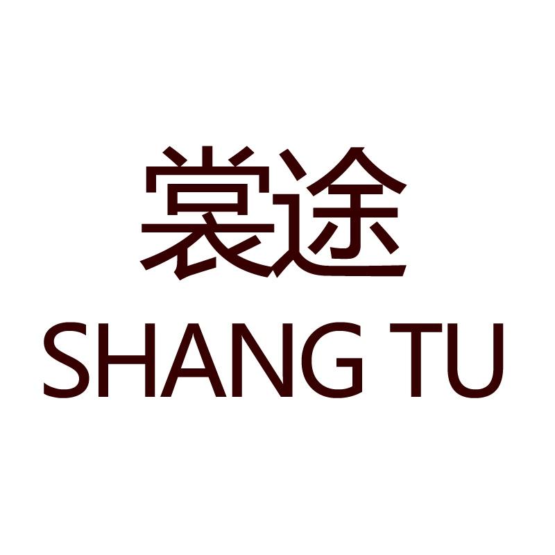 裳途logo