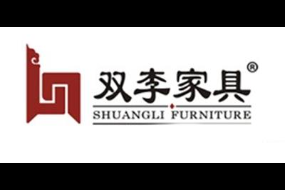 双李家具logo