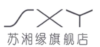 苏湘缘logo