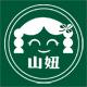 山妞居家日用logo