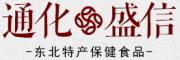 盛吉信logo