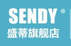 盛蒂logo