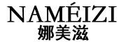 丝雨柔logo