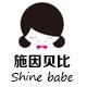 施因贝比logo