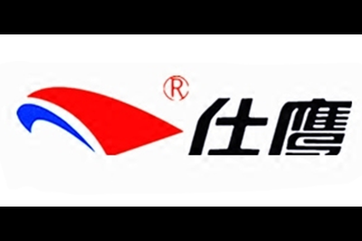 仕鹰logo