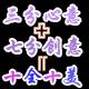 莎宣茗依logo