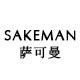 萨可曼logo