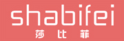莎比菲logo
