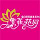 索菲花园logo