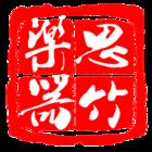 思竹乐器logo