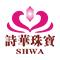 诗华珠宝logo