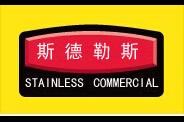 斯德勒斯logo