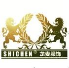狮臣logo