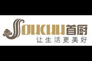 首厨logo