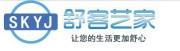 舒客艺家logo