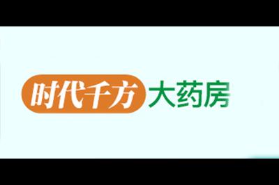 时代千方大药房logo