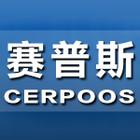 赛普斯logo