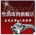 圣韵珠宝logo