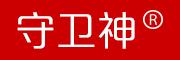 守卫神logo