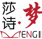 莎诗梦logo