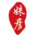 姝彦饰品logo