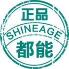 shineagelogo