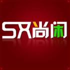 尚闲家具logo