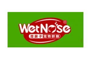湿鼻子logo