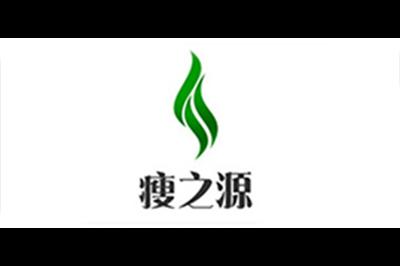瘦之源logo