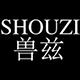 兽兹logo