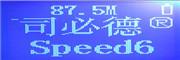 司必德logo