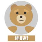 神指娃logo