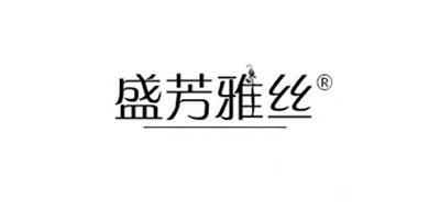 盛芳雅丝logo