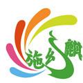 施幻麒饰品logo