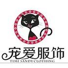 时间宠爱logo