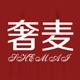 奢麦logo
