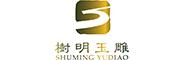 树明玉雕logo